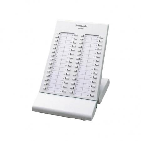کنسول تلفن سانترال پاناسونیک مدل KX-T7640X