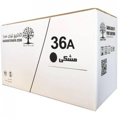 کارتریج سدرا مدل 36A