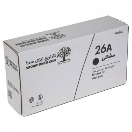 سدرا مدل 26A