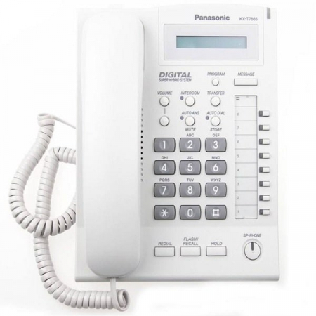 تلفن سانترال دیجیتال پاناسونیک KX-T7665