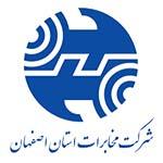 شرکت مخابرات اصفهان