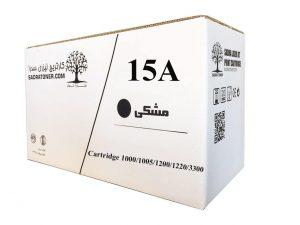 کارترج سدرا 15A