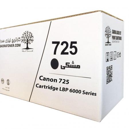کارتریج لیزری سدرا مدل 725 CANON